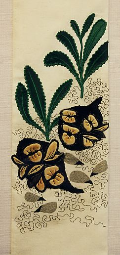 Banksia seed and seedlings